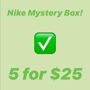 Nike Reseller Mystery Box!